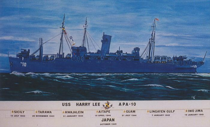 USS Harry Lee APA-10.