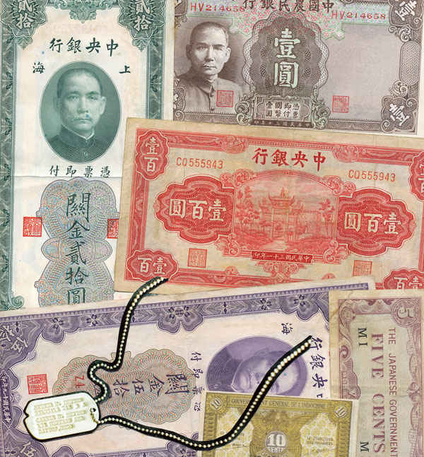 Chinese Money.