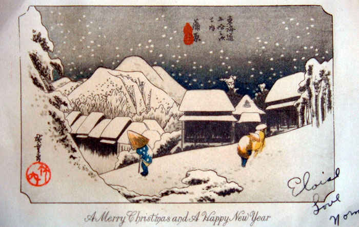 Christmas card to his sister 1945. From Japan, has Mt. Fuji on it.