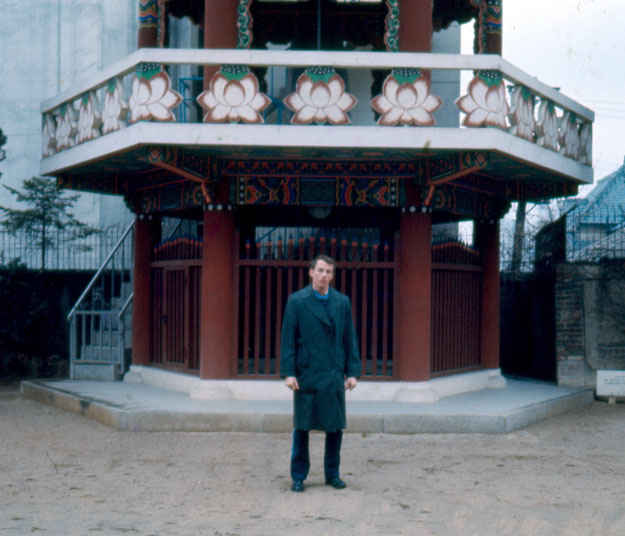 Seoul, South Korea 1973-1974 Dennis on a guided tour.