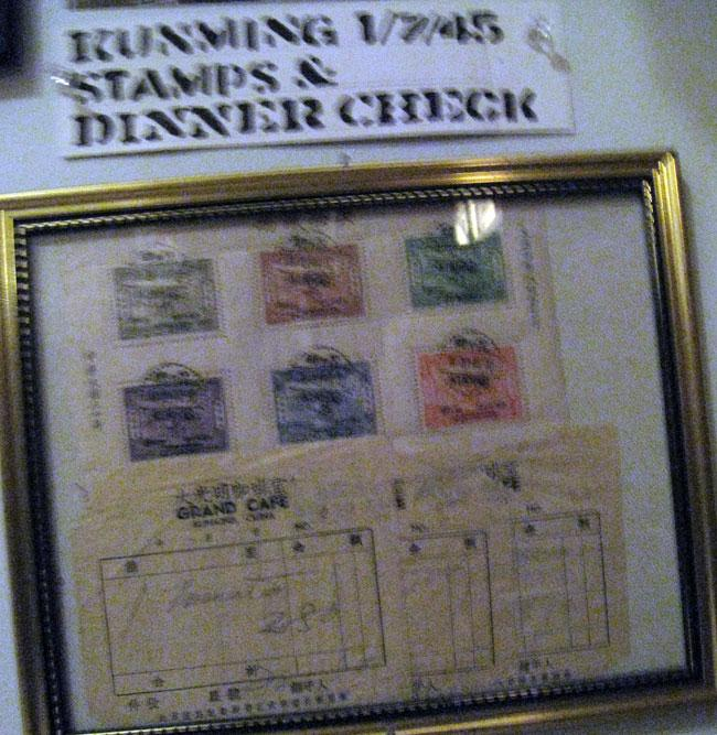 Kunming 1/7/1945 stamps and dinner check.