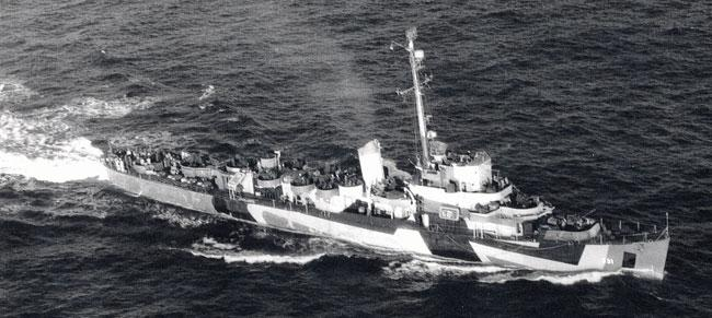 USS Koiner DE-331 on July 26, 1944.